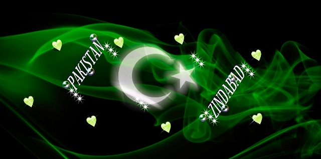 Beautiful Pakistan Flag Images Pictures Download | Donpk
