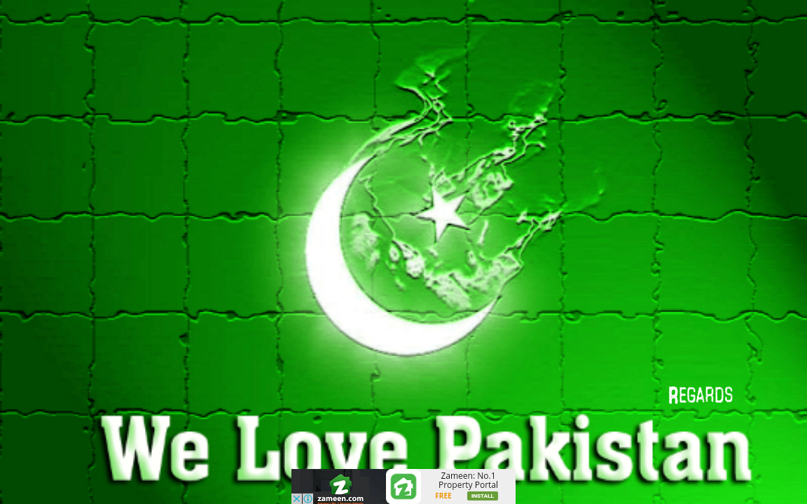 Beautiful Pakistan Flag Images Pictures Download Donpk