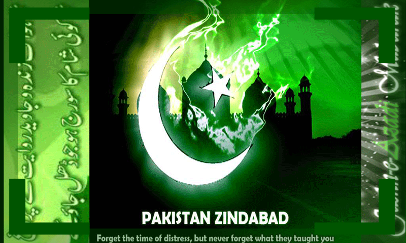 pakistan flag pictures beautiful download