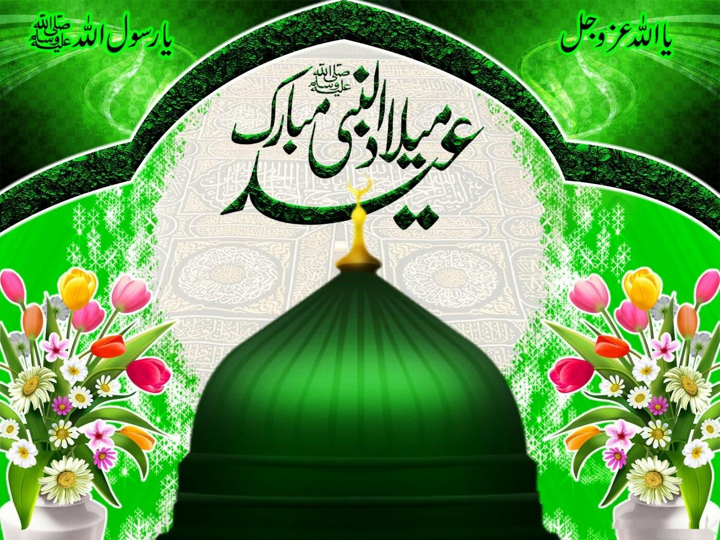 Rabi Ul Awal Mubarak Wallpapers hd islamic pics