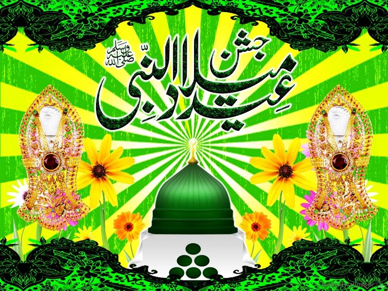 12 rabi ul awal wallpapers