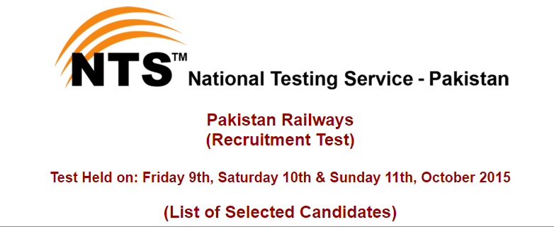 sub engineers list  of selected candidates