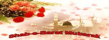 shab e barat mubarak facebook covers
