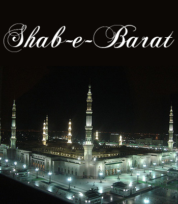 Images for shab e barat