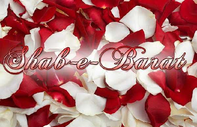 Download 15th Shaban Shab-e-Barat HD Wallpapers -