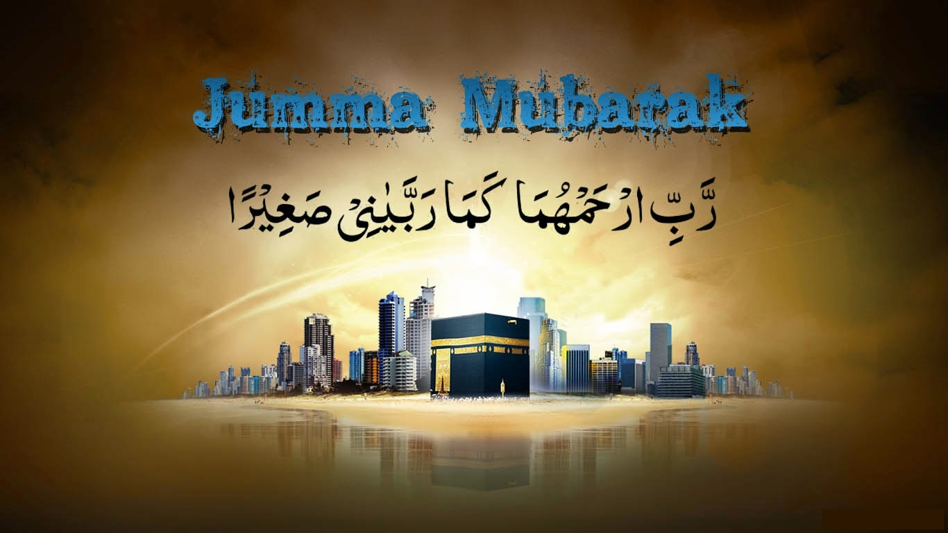 Jumma-mubarak-pics