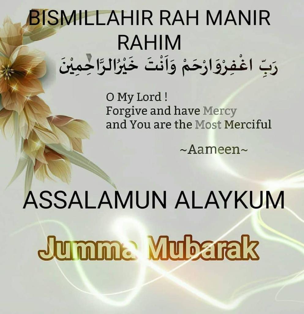 Islamic pictures Jumma Mubarak dua