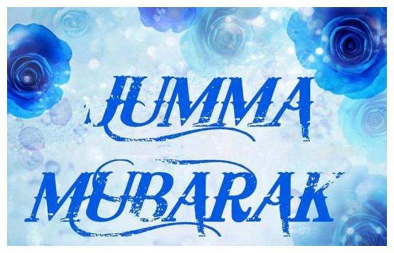 Jumma-mubarak-wallpaper