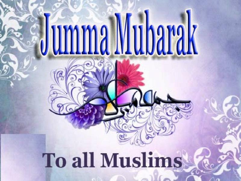 JUMMAH-MUBARAK-MESSAGES