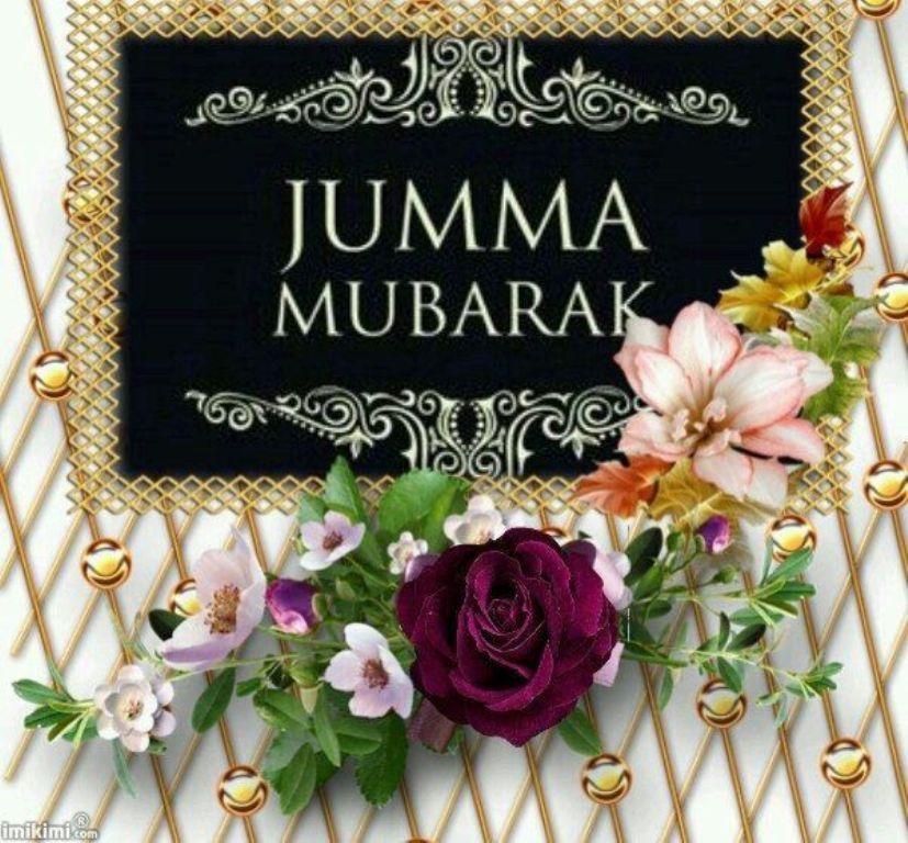 jumma mubark gift islamic pictures