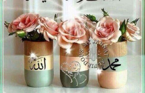 best islamic images