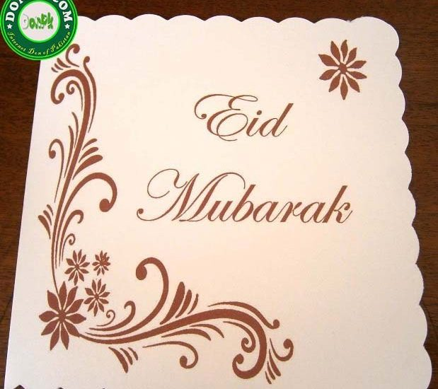 eid wishes wallpapers
