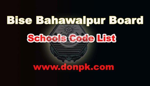 bise Bahawalpur board school code list