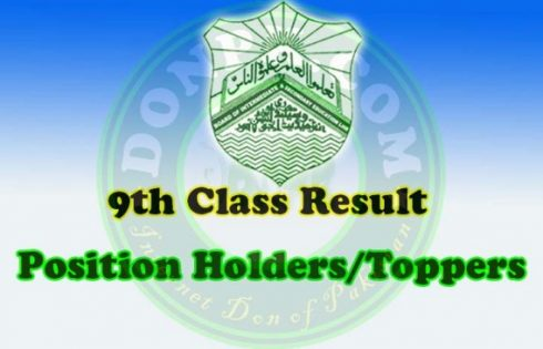 SSC Part 1 9th Class Result 2021 Bise Lahore Board
