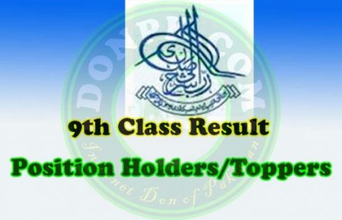 SSC Part 1 9th Class Result 2020 Bise Sargodha Board