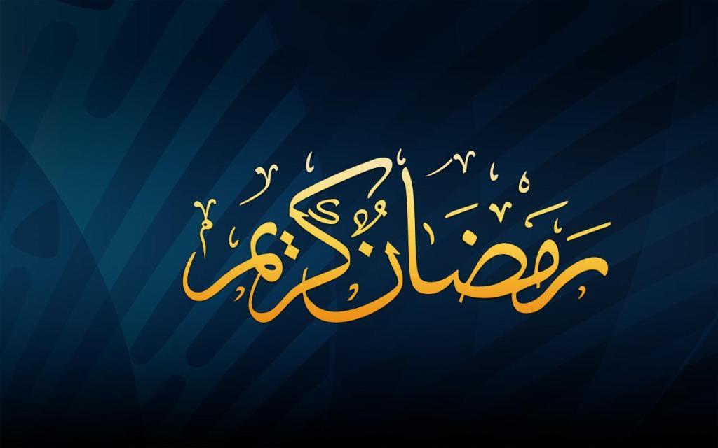 Razzan Mubarak pictures images
