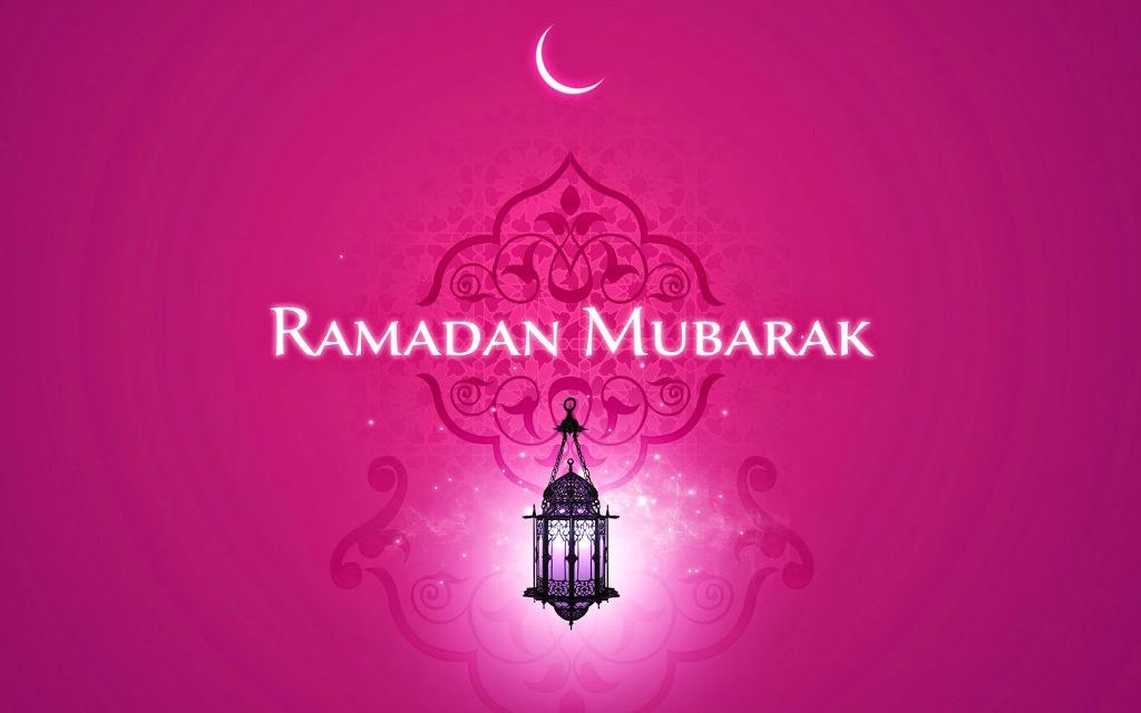 Ramazan mubarak greetings