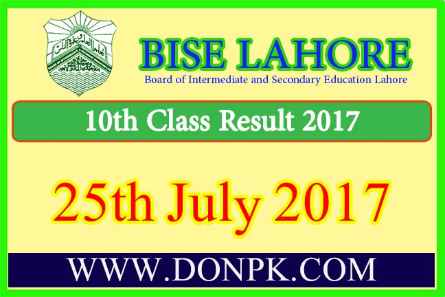 10th class result 2020 bise lahore board