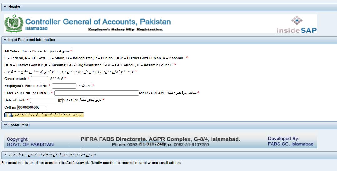 auditor general of pakistan online salary slip registration
