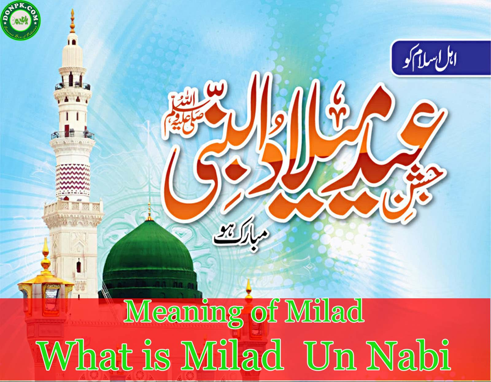 What is milad name meaning in Islam