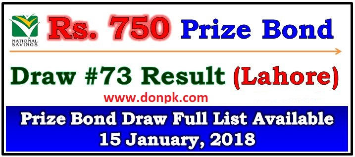 Full list Prize bond 750 draw results 2018