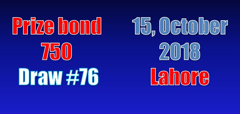 Rs. 750 Prize Bond List 2018 (Draw No. 76) 15 October 2018