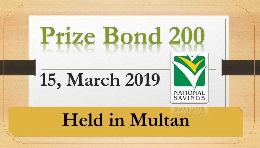 Rs.200 Prize Bond Multan (Draw NO. 77) List Result 15 March 2019