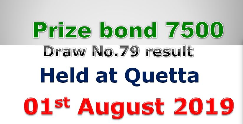 Rs.25000 Prize Bond Rawalpindi Draw #30 List Result 01 August 2019