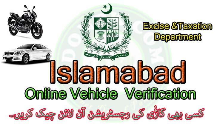 Online Islamabad Vehicle Verification