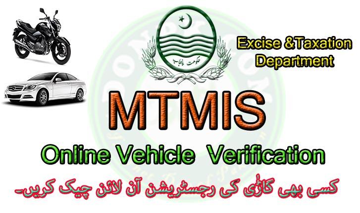 Check Mtmis Punjab online vehicle verification