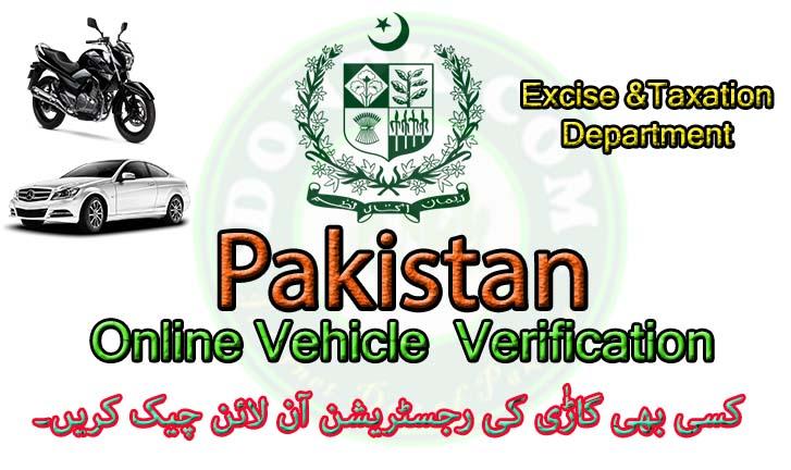 Online Pak Vehicle Registration Check All Provinces
