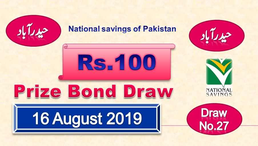 Rs.100 Prize Bond Hyderabad Draw #27 List Result 16 August 2019