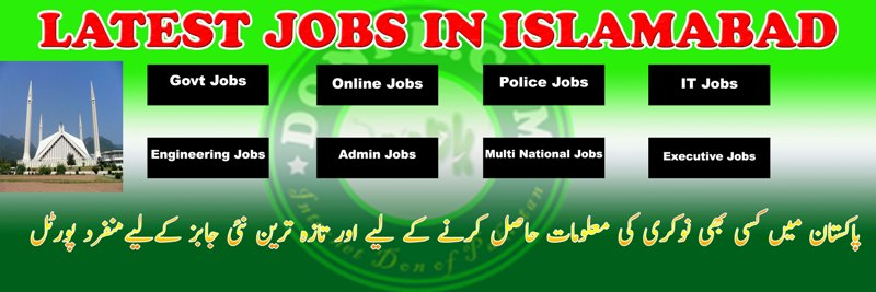 latest jobs in Islamabad
