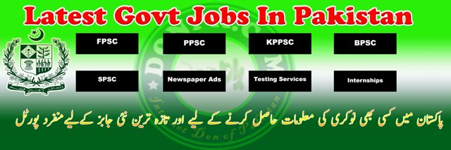 Latest Govt Jobs in Pakistan today