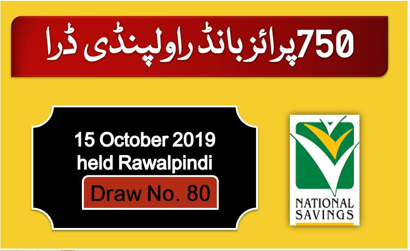 Draw 76, Rs. 750 Prize Bond List, Lahore On 15-10-2018