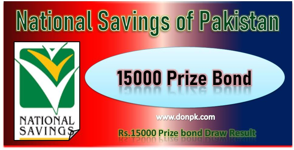 Rs. 15000 Prize bond Draw result Check online