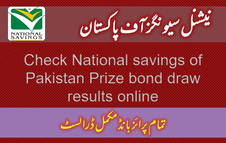 national savings prize bonds draw