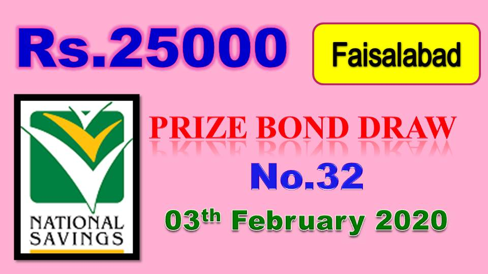 Rs.25000 Prize Bond Result 03 February 2020 Faisalabad Draw #81