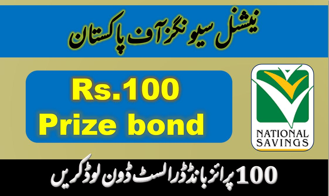 Prize bond 100 Draw List Check Online