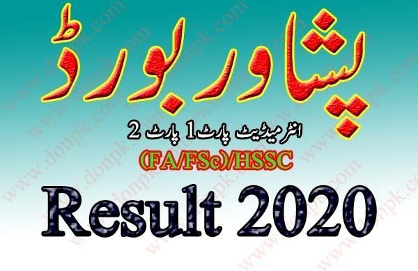 Online BISE Peshawar Board Intermediate FA FSc Result 2021