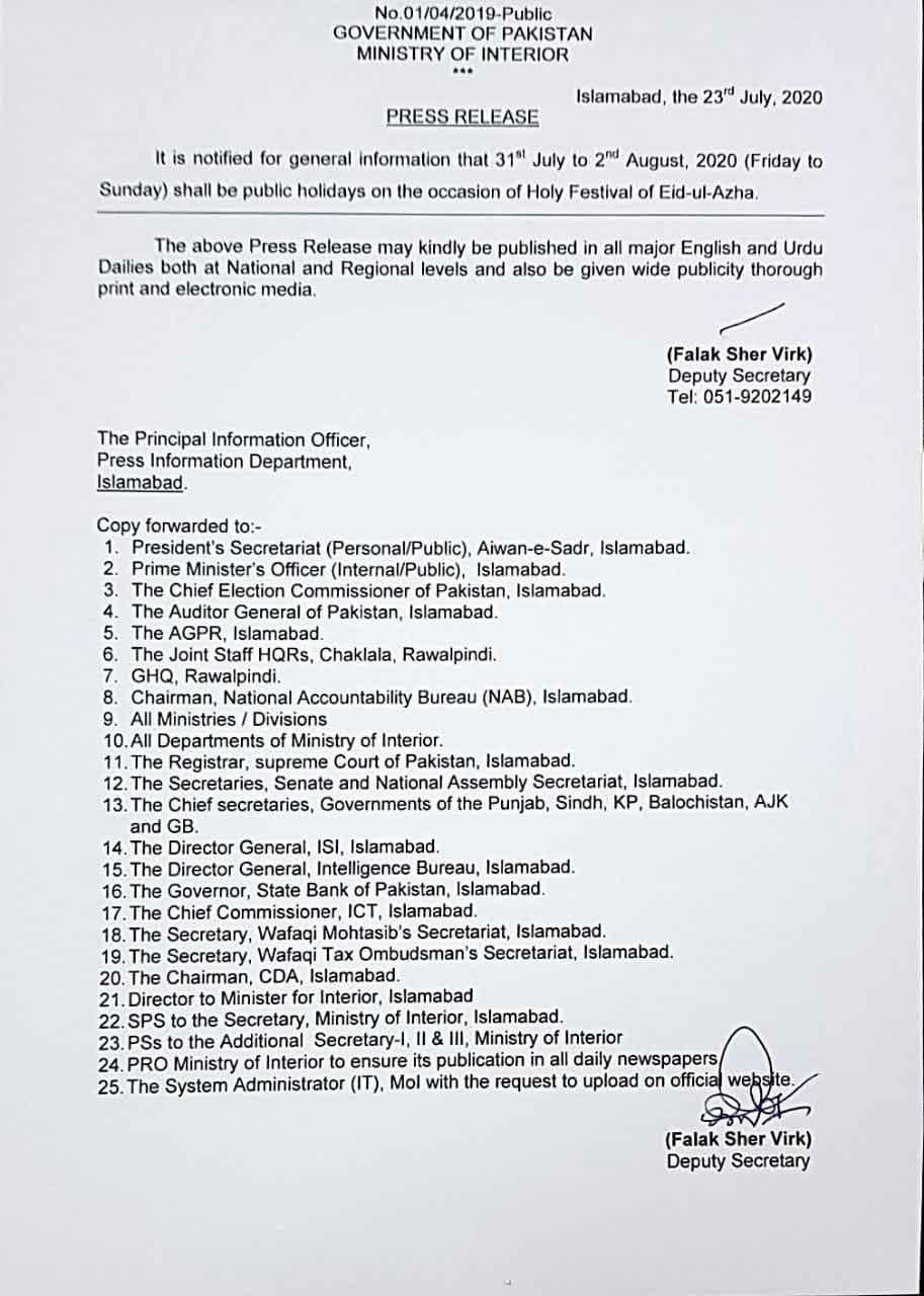 Download Eid-ul-Azha Holidays 2020 in Pakistan Notification
