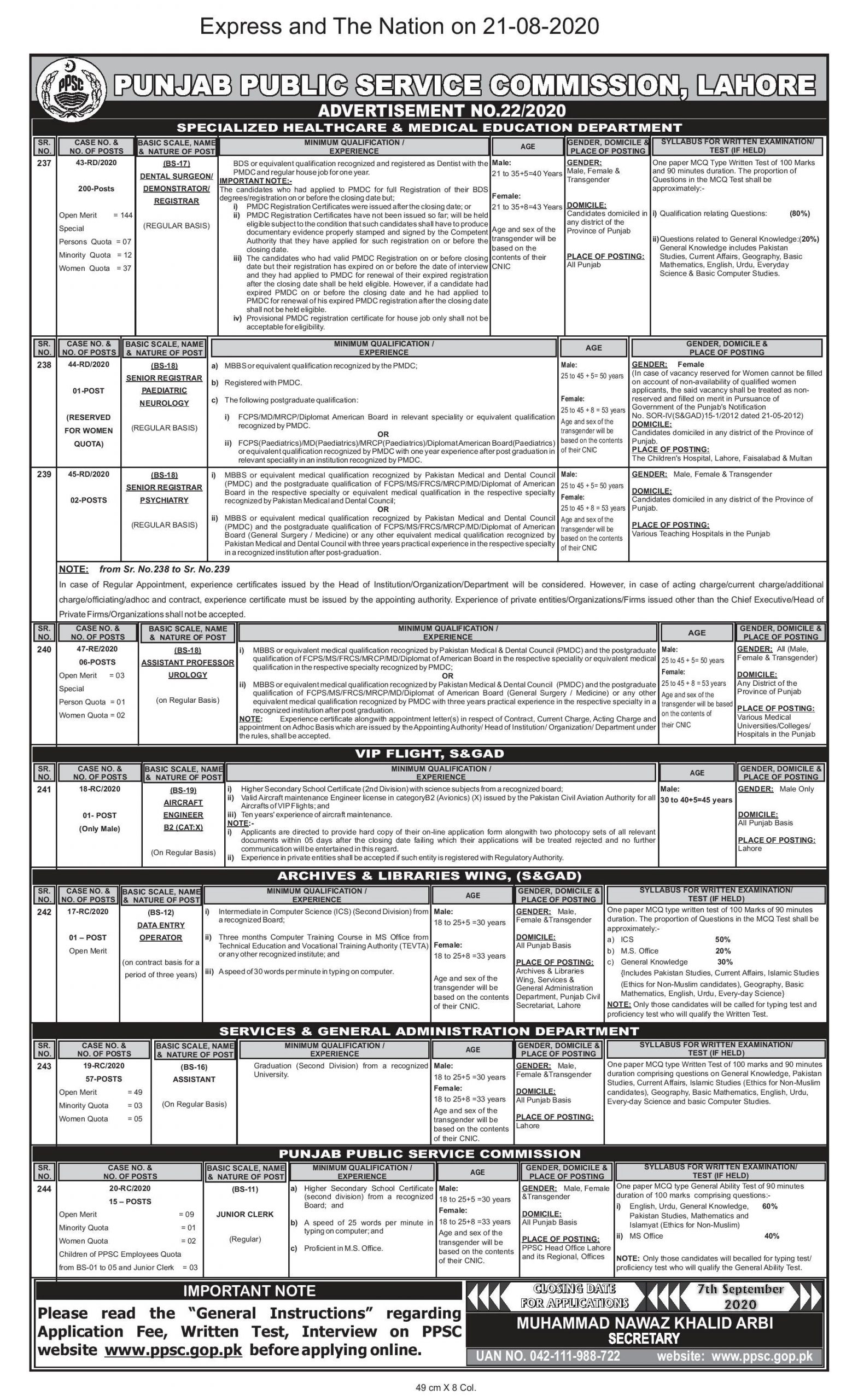 PPSC assistant DEO Aircraft Engineer Jobs in S & GAD