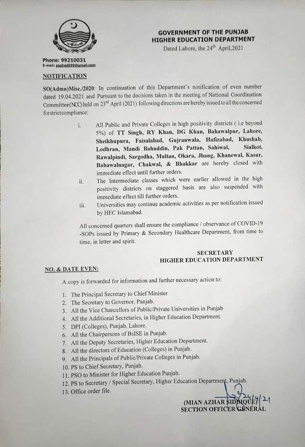 Closure of All Public and Private Colleges in 25 Districts of Punjab  notification