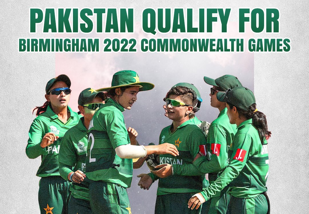 Pakistan Women Cricket Teams Qualified for 2020 Commonwealth games