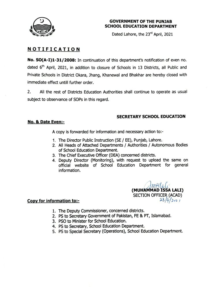 Punjab Government Add More Districts for Closure of Schools
