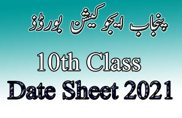 Punjab Boards Date Sheet 2021 Download