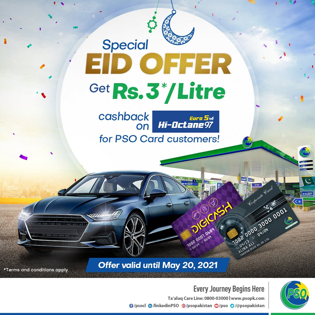 PSO special Eid offer with decrease price of Rs.3 per Liter